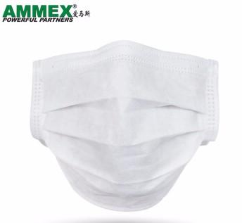 一次性三层无纺布口罩(白色)