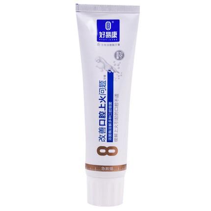生物溶菌酶牙膏