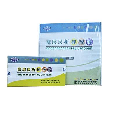 黄海牌高效薄层层析硅胶板(HPTLC板)