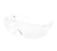 1611HC 访客用防护眼镜(防刮擦涂层100副装)