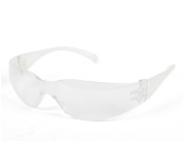 11228AF经济型防护眼镜