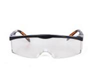 100210 S200A防护眼镜(黑架白屏)