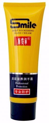 斯麦尔® D7198 深层滋润护手霜