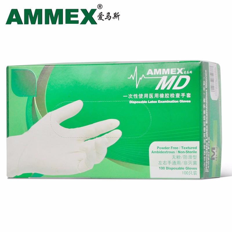 一次性使用医用橡胶检查手套(加厚型)