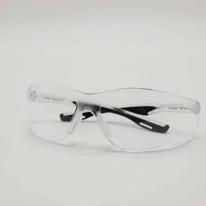 芯硅谷® S5981 工业安全防护眼镜(护目镜)