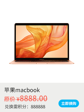 蘋果macbook