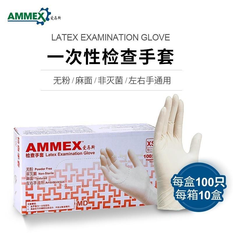 一次性使用医用橡胶检查手套(经济型)