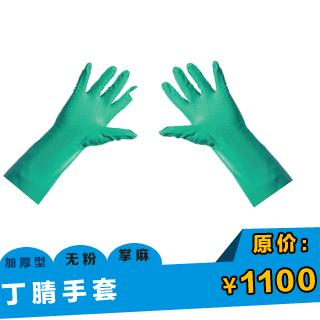 非一次性手套