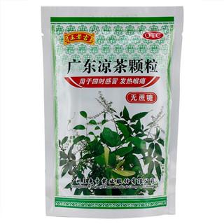 广东凉茶颗粒(无蔗糖)