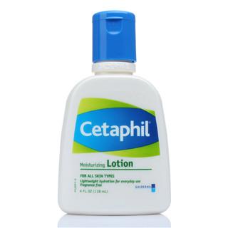 保湿润肤乳