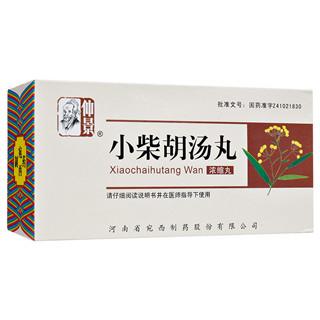 小柴胡汤丸(浓缩丸)