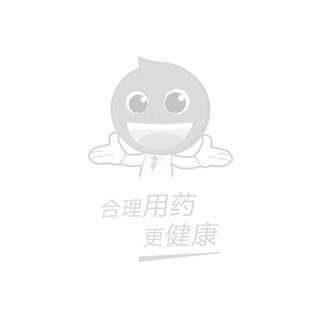 草本原液增量喷雾装(附送婴幼儿洗衣皂)