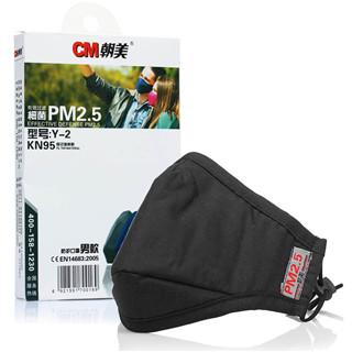 防护口罩(含2片防PM2.5及2片防流感N95滤棉)