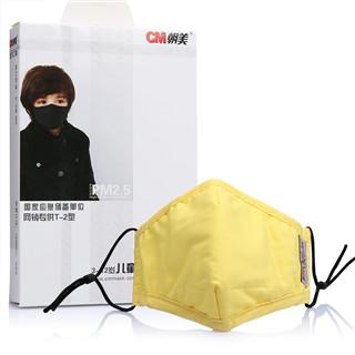 PM2.5防护口罩