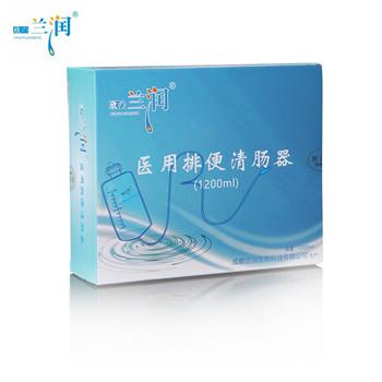 兰润排便清肠器LR/QCQ-II-1200