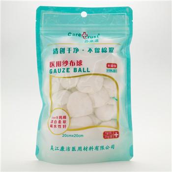 苏康洁医用纱布球(25g/袋)