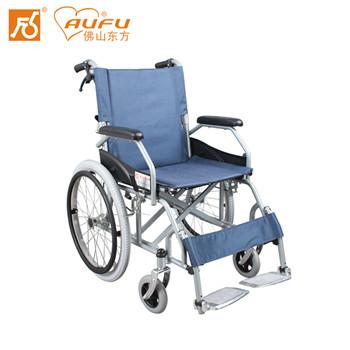 佛山东方轮椅FS863AJPF1-46
