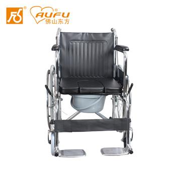 佛山东方坐便轮椅车FS609UJ-46