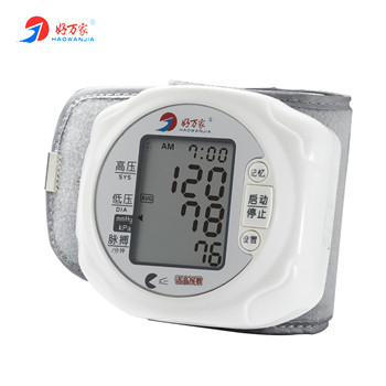 好万家腕式电子血压计HYS-3170