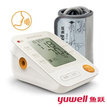 鱼跃臂式电子血压计YE670D