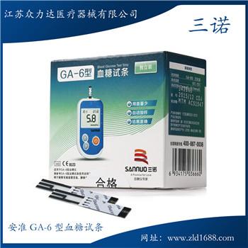 三诺安准GA-6型血糖独立试条(外配采血针)